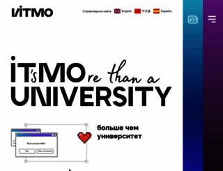 itmo.ru screenshot