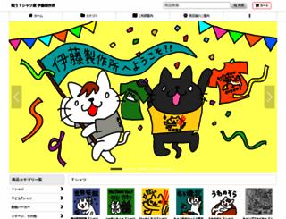 ito51.net screenshot