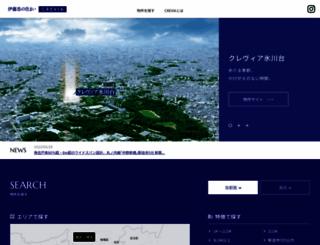 itochu-sumai.com screenshot