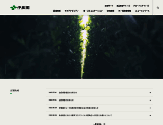itoen.co.jp screenshot