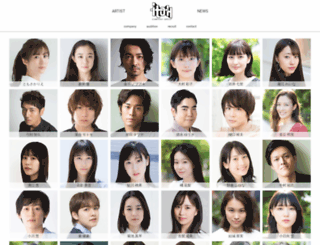 itoh-c.com screenshot