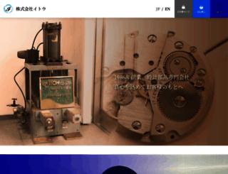 itoh-wp.co.jp screenshot