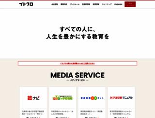 itokuro.jp screenshot