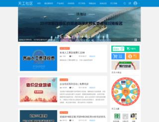 itoone.com screenshot