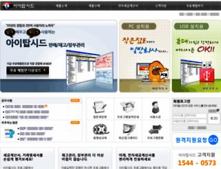 itopseed.com screenshot