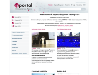 itportal.ru screenshot