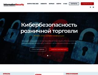 itsec.ru screenshot