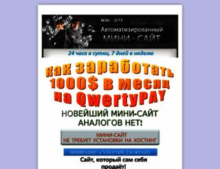 itsfoyu1.qwertybiz.com screenshot