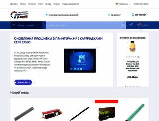 itshnik.com.ua screenshot