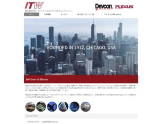 itwppfjapan.com screenshot