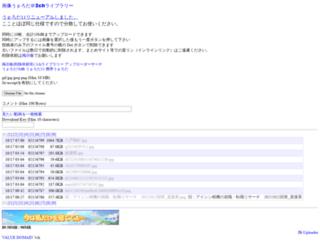iup.2ch-library.com screenshot