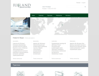 iusland.ru screenshot