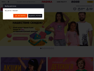 ivash-ka.ru screenshot