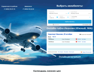 ivavia.ru screenshot