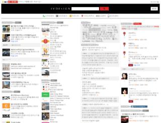 ivdesign.co.kr screenshot