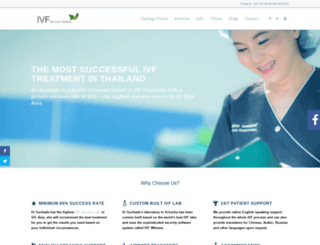 ivfservicesthailand.com screenshot