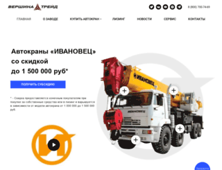 ivmarka.ru screenshot