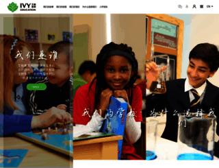 ivyschools.com screenshot