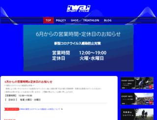 iwaisport.com screenshot