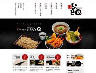 iwamotoq.co.jp screenshot