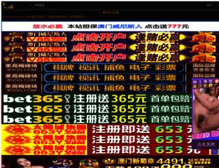 iwantgreatbuys.com screenshot