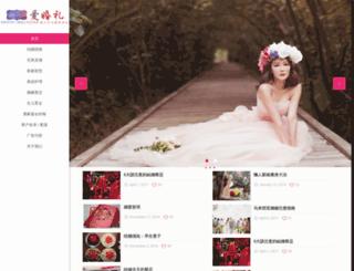 iwedding.com.my screenshot