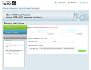 iwmz.co.il screenshot