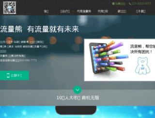 ixincall.com screenshot