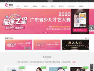 ixingtu.com screenshot