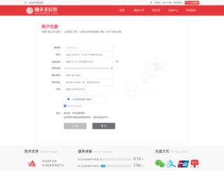 iyanlei.com screenshot