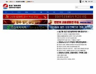iybtv.com screenshot