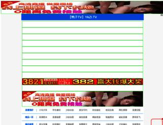 iypmo.com screenshot