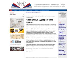 izdavaci.rs screenshot
