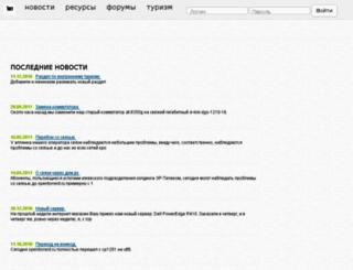 izhnet.org screenshot