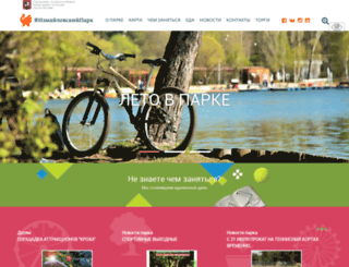 izmailovsky-park.ru screenshot