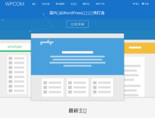 izt8.com screenshot