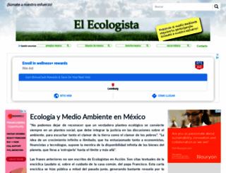 izucardematamoros.anunico.com.mx screenshot
