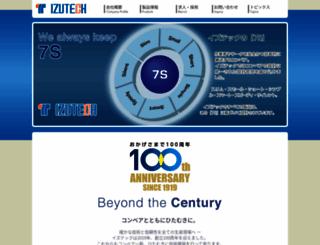 izutech.co.jp screenshot
