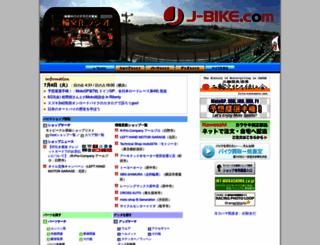 j-bike.com screenshot