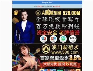 j-drugs.com screenshot