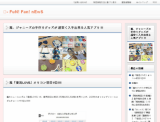 j-fan.club screenshot
