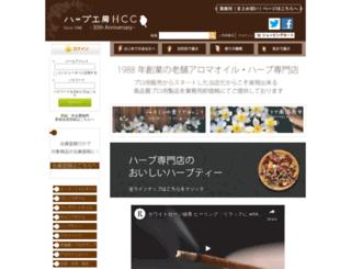 j-herb.com screenshot