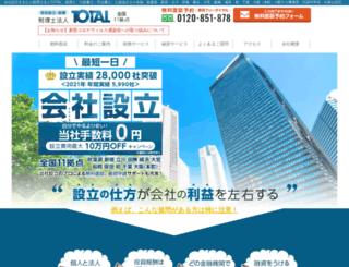 j-kaisya.com screenshot
