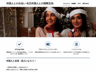 j-loving.com screenshot