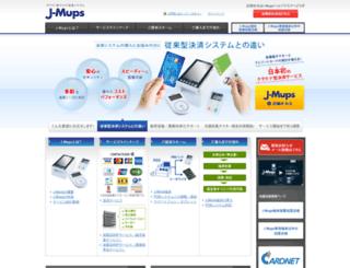 j-mups.com screenshot
