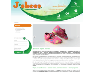 j-shoes.ru screenshot