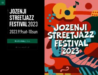 j-streetjazz.com screenshot