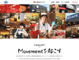 j-style.co.jp screenshot
