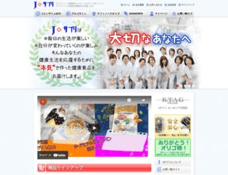 j-supple.com screenshot
