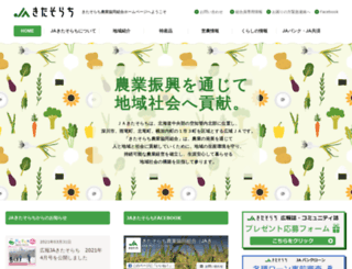 ja-kitasorachi.com screenshot